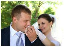 Фото свадьба 1