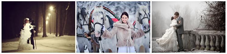 Зимняя свадьба - 4