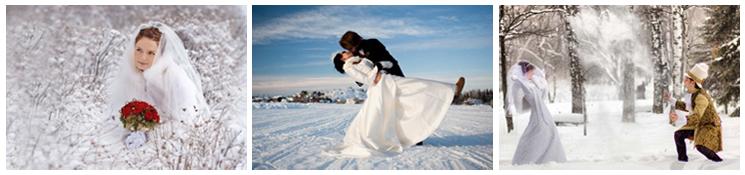 Зимняя свадьба - 5