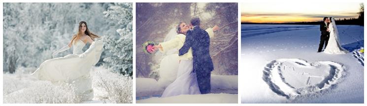 Зимняя свадьба - 2